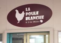お米は岡山県産の100%コシヒカリです!