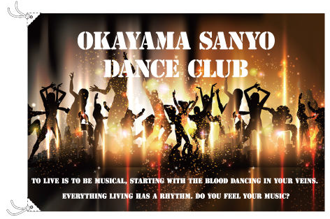 Dance Club Flag