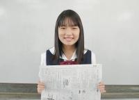 山陽新聞に原稿が掲載されました♪