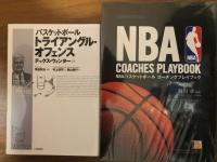 購入した本!!