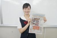 山陽新聞朝刊に総文祭特集記事が掲載されました