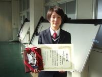 機械科3年生 栗子紗和乃さん