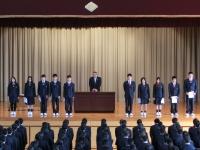新生徒会役員任命式の様子