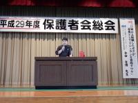 合田吉博氏による講演会