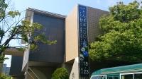 大阪府立弥生文化博物館にて